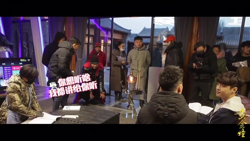 180907 EXO LAY Yixing @ The Golden Eyes Behind the Scenes