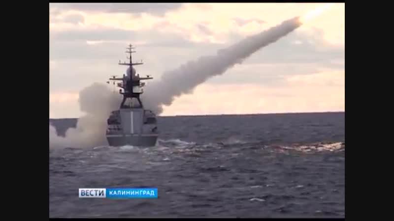 Экипажи двух кораблей провели учебные пуски и стрельбы.