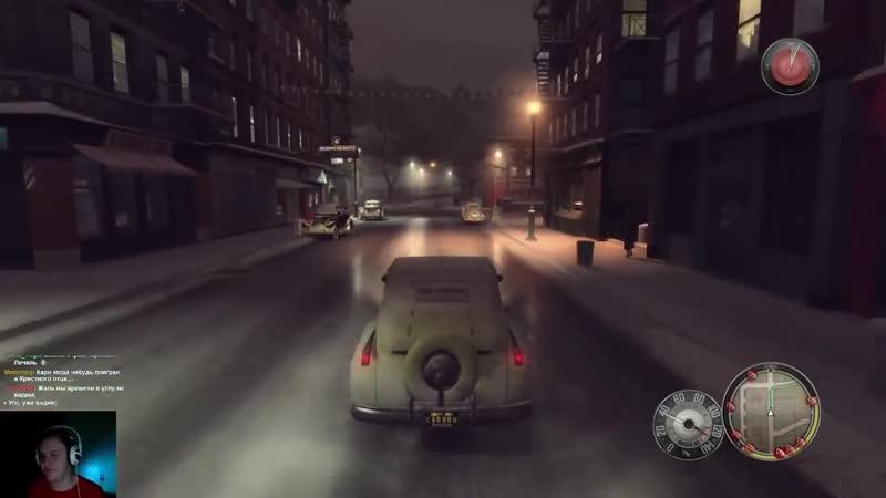 KarnMagarnLive Прохождение Mafia 2 с Карном Часть 5