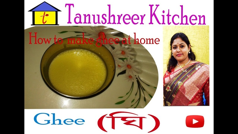 How to make ghee from butter at home/Unsalted butter in india