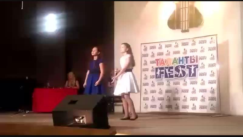 гран-при. Суслова Юлия и Вишина Полина - шарик