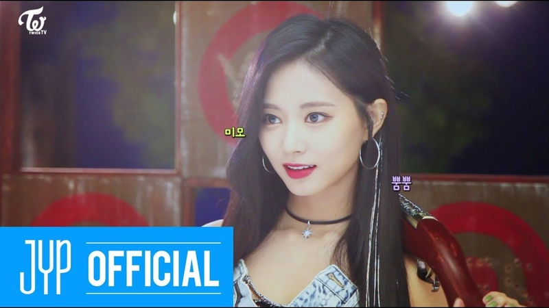 TWICE TV YES or YES EP.09