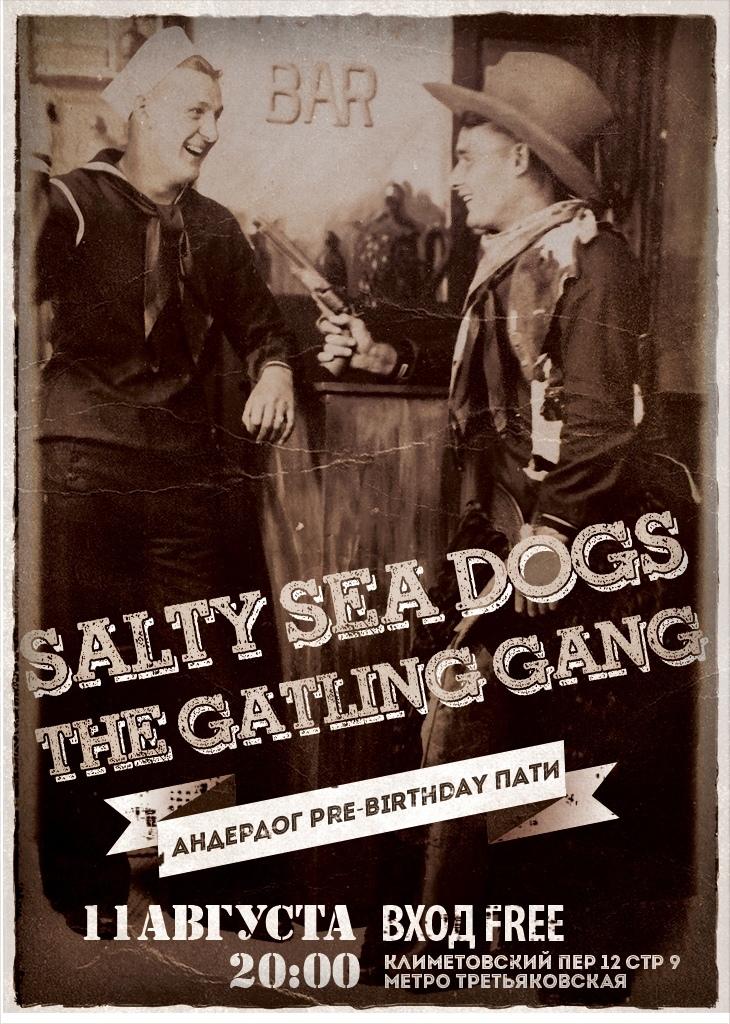11.08 SaltySeaDogs и The Gatling Gang в Андердог!!!