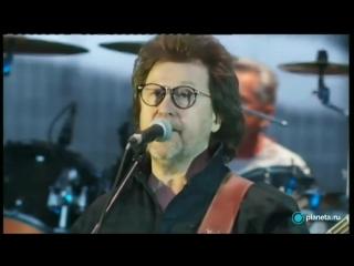 Машина Времени - Бег по кругу (Live, 45 лет, 2014)