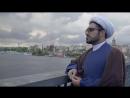 Каково быть мусульманским священнослужителем геем