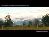 Georgia Kakheti Alazani Valley Production of organic rose oil IVANE MAZMISHVILI 593 60 15 10