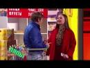 Ляпы - Королевство кривых кулис. 2 часть - Уральские Пельмени 2017