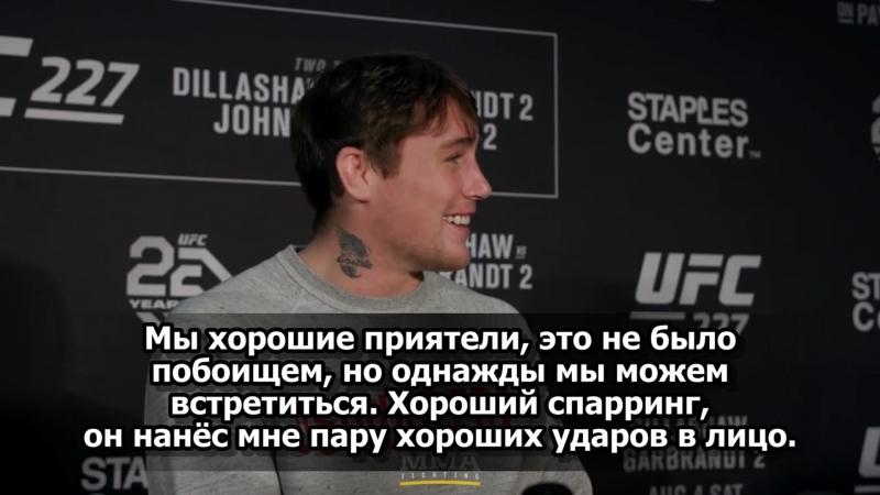 05 08 18 Интервью Даррена Тилла после пресс конференции к 25 летию UFC