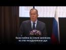 Лавров прокомментировал высылку российских дипломатов из ЕС
