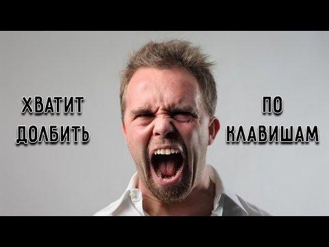ДОЛБЕЖКА   TWITCH МОМЕНТЫ