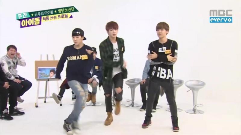 (Weekly Idol EP.144) BTS Bang tan boys_ガールズグループダンス