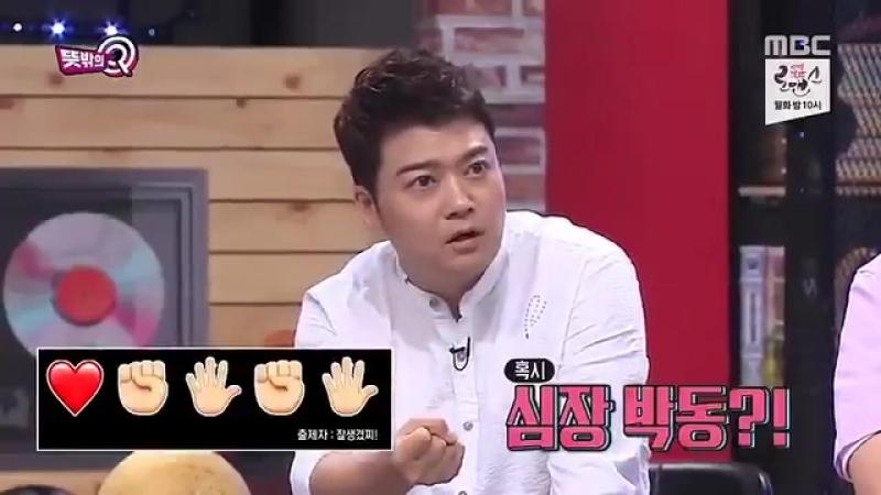 2PM - Heartbeat on Unexpected Q - - Unexpected_Q 뜻밖의Q - 2PM 투피엠 Jun_K 준케이 Nichkhun 닉쿤 Taecyeon 택연 Wooyoung 우영 Junho 준호 Chansung