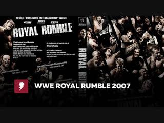 [#My1] ВВЕ Роял Рамбл 2007
