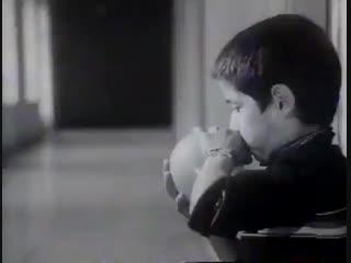 После уроков ( 1972 ) Иран