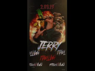 """Jerry - ''падший"""" preview"""