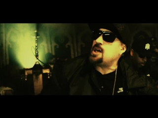 Cypress Hill — Band Of Gypsies