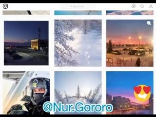 Подписывайся на ГОРОРО в Инстаграм - Nur.Gororo