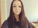 Александра Царева фото #2