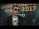 Что известные люди Говорят про Диму Ковпака - форум по бизнесу с Китаем CBF2017