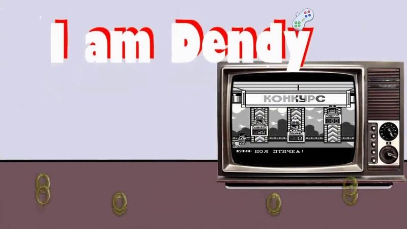 Nekketsu Dunk Heroes Intro story - I am Dendy