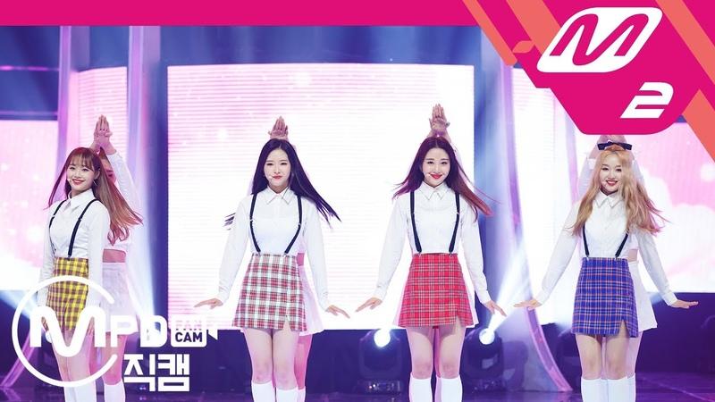 [MPD직캠] 이달의 소녀 yyxy 직캠 love4eva (LOONAyyxy FanCam) | @MCOUNTDOWN_2018.6.14