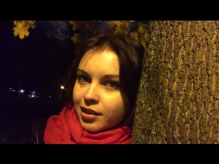 Ксения Баранова - Обнимаю весь белый свет