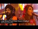 Lagi Bina Chal Mele Noon Challiye Saieen Zahoor Sanam Marvi Episode 6 Coke Studio Season 9