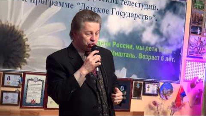 Слушай, тёща, друг родной))Михаил ЧУЕВ
