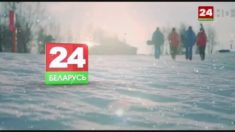 Рестарт эфира канала Беларусь 24 HD. 5.12.2018