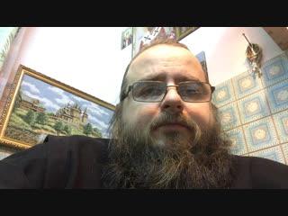 отец Митрофанов- эфир ВК 240