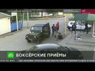 Ты в курсе что ты мразь конченная: ростовский авторитет избил инженера из Москвы