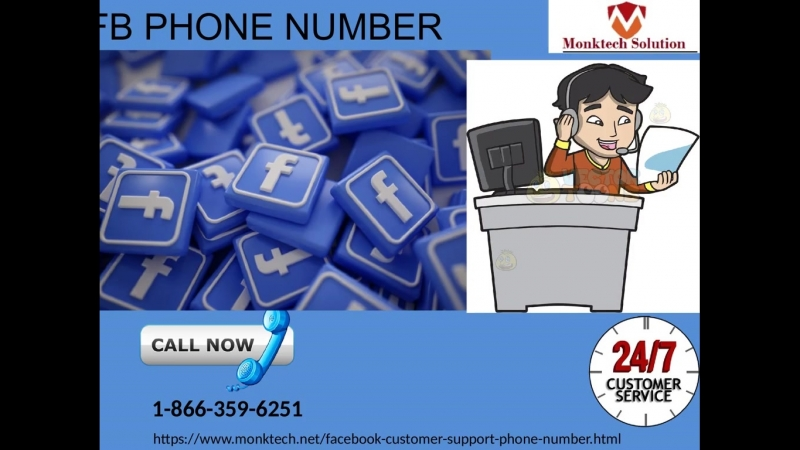 Try FB Phone Number from third-party for the quick assistance 1-866-359-6251