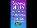 VID_102731214_132600_347.mp4