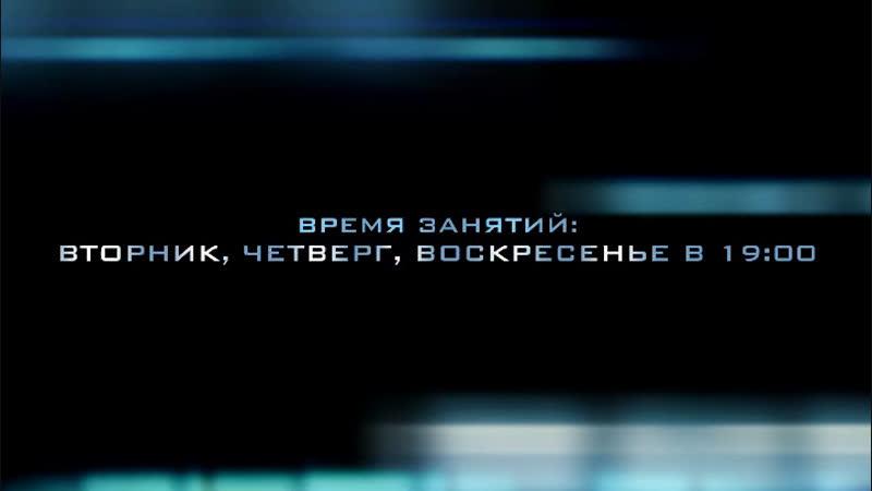 Секция кикбоксинга Арслан БГПУ им М Аҡмуллы