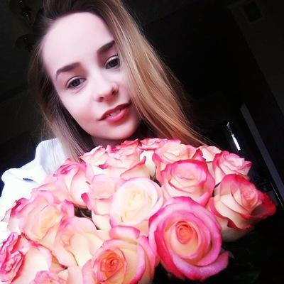 Юлия Смит