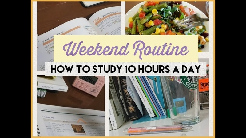 How to self-study for 10 hours on Saturday: Weekend Study Routine!