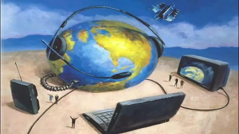 Мультимедийная Реальность Конференция Рахмана Тора