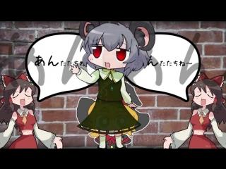 NYN姉貴「あん♥あん♥ああん♥あん♥」