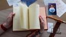 Лунный ежедневник для астролога