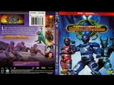 Битлборги Metallix (3 серии) (озвучка Ren-tv)