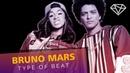 """ALL RIGHT"" | Bruno Mars x Cardi B Finesse Type Beat Instrumental 2018"