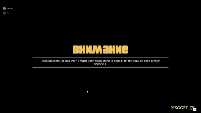 9 ЧАСОВОЙ РЖАЧНЫЙ СТРИМ!
