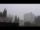 дождь адлере 16 09 2018 г