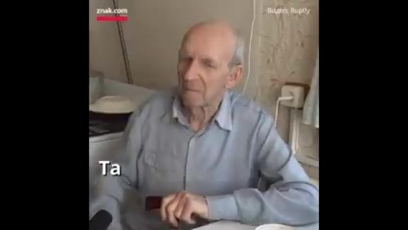 Под патриотический вой ТВ настоящий ветеран живет без воды и туалета Едва ступая он обивает пороги чиновников Их ответ насмеш