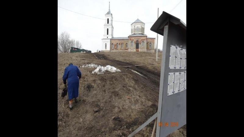 Март07 апреля 2018 год Дорога к храму и вид села.