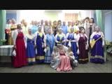 Гимн Поморов в исполнении Сводного хора вокальных и фольклорных групп Беломорского и Кемского района.