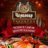 Черновар | Чешский ресторан г. Казани