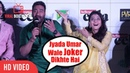 Ajay Devgn Funniest REPLY To Media Reporter On Age Helicopter Eela Trailer Launch