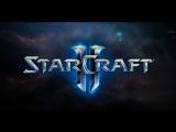 Проходим Starcraft 2