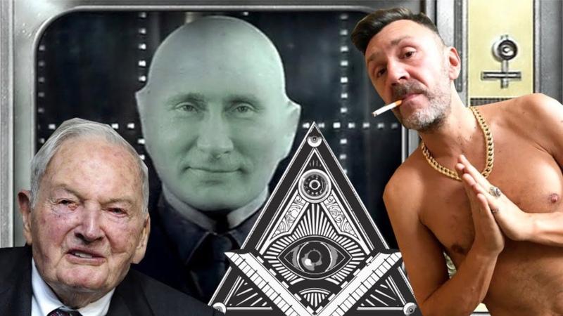 Тайна Шнура заговор протоколы сионских мудрецов Чёрный ящик 1 выпуск